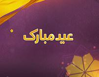 Eid Ident 2014