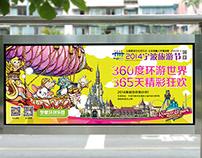 Bus stop advertising of Amusement Park