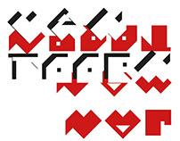 Jan Van Toorn Barbican Gallery