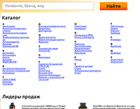 Страницы сайтов