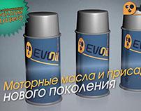 EVOOIL. Engine Oil. Advert