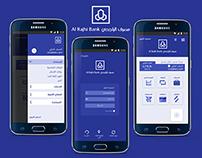 Al Rajhi Bank /مصرف الراجحي
