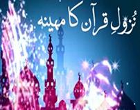 Animated Ramadhan Titles