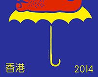 Umbrella Revolution Support