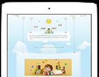 website for children
