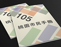 2016 Taoyuan City Citizen Handbook Design