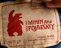 Logo Minin and Pojarskiy