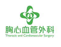 Thoracic & Cardiovascular Surgery Logo Design