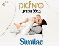 Similac Baby Formula Website