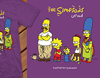 T shirt Design : Simpsons (Now in Urdu)