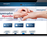 Mesogeios Dialysis Center | Νεφρολογ. Κέντρα ΜΕΣΟΓΕΙΟΣ
