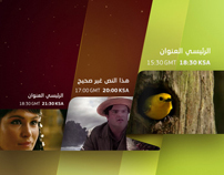 ALBAGHDADIA Promo (2010)