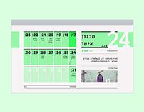 Student Information System - Web Design