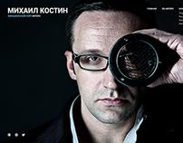 Mikhail Kostin Personal Site
