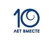 Baikal Soft 10 year