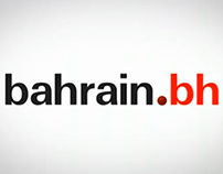 Bahrain eGovernment - Corporate Film
