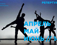 """Ballet Moscow"" Theater, Posters and Identity"