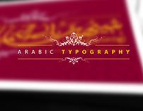 Shabihoky | Typography