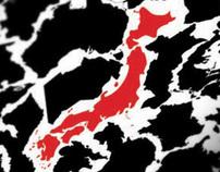 Save Japan Tee