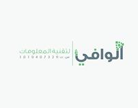 el-wafi logo الوافي لتقنية المعلومات