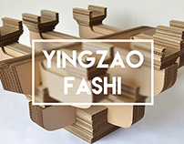 Yingzao Fashi [Spring 2014]