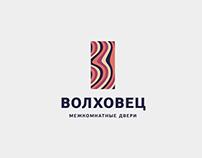 Логотип Волховца