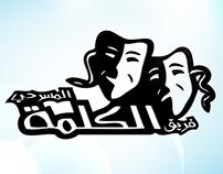 Loghos Team's Logos