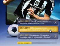 TRK Football
