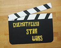 Sinematreshka Star Wars
