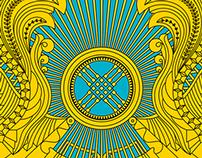 Қазақстан Республикасы