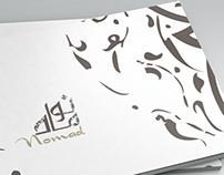 Nomad  Brochure