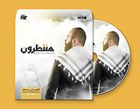 Montazeroon | Album
