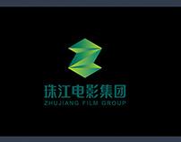 Zhujiang - concept + storyboard #1