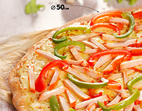 ФУДСТИЛИСТИКА  «NEW YORK PIZZA»