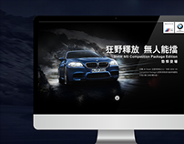 BMW M5 Website