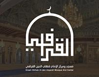 Masjid Alqarafi