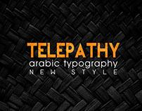 تخاطُر ::Telepathy