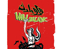 WOW Baladk (Women On Walls) poster 2014