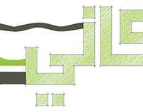 Makani Logo