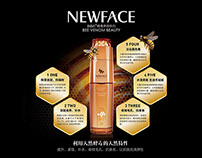 Newface Cosmetic BEE VENOM BEAUTY Series Catalog