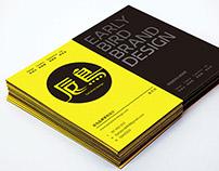 earlybird-design