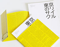 Waste recycling in Tokyo book