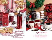 Starbucks Christmas Special Features