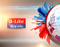 A-Lite Broadcast News Branding