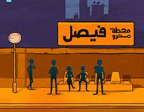 (Shaqet Faisal )Series Intro Design