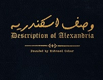 Description of Alexandria Volume I, Chapter I.