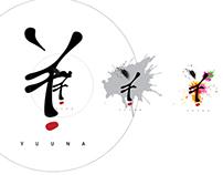 YUUNA   Fashion Brand