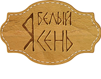 Online store of the leather workshop