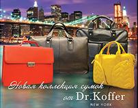Коллекция сумок от Dr. Koffer