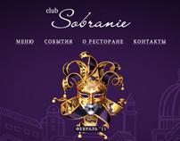 Sobranie club